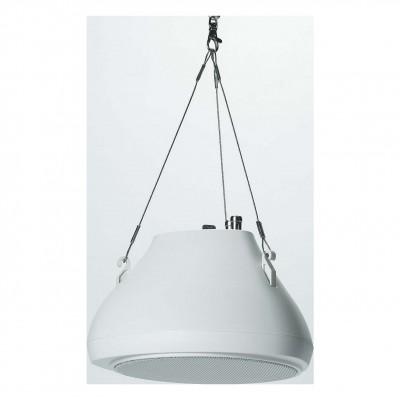 Enceinte Sphérique CSR 450W  Enceinte Plafond