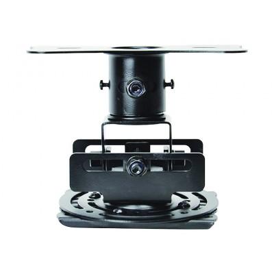 Support vidéoprojecteur plafond optoma OCM818B-RU. EAN EAN 5060059046751