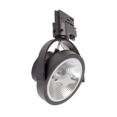 Spot LED Cree AR111 15W Dimmable Noir pour Rail Triphasé, rotation 360 °