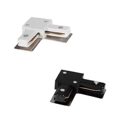Connection Type L pour Rail Monophasé CTL-PC-MR Accessoire Spot LED / Rail