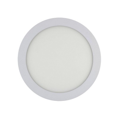 Dalle LED Ronde Extra-Plate 18W LIFUD Coupe Ø205mm,eclairage boutique, plafonnier led rond ,PX-PBD-6R-18-LFD