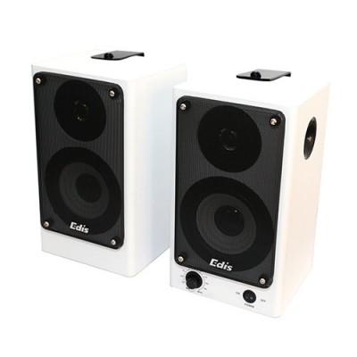 Enceintes Amplifiées 2 x 40W avec support  Enceinte Murale - Amplifiée