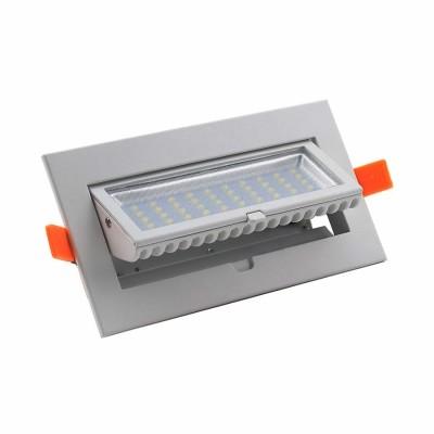 Projecteur LED Présentoirs et Vitrines 20W FCL-EXP-MRL-20 Spot LED Carré encastrable