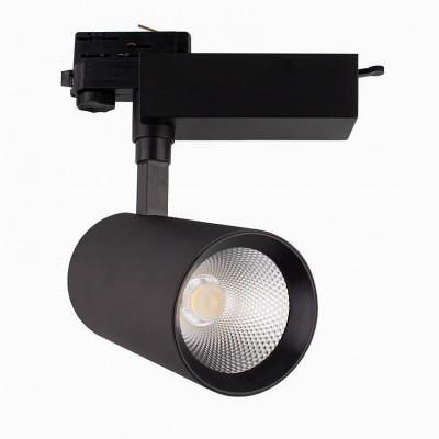 Spot LED 30W Noir pour Rail Triphasé FC-BRTHA-30-NGR Spot LED rail Triphasé