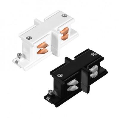 Connection Type I pour Rail Triphasé KM-CTI-CT Accessoire Spot LED / Rail